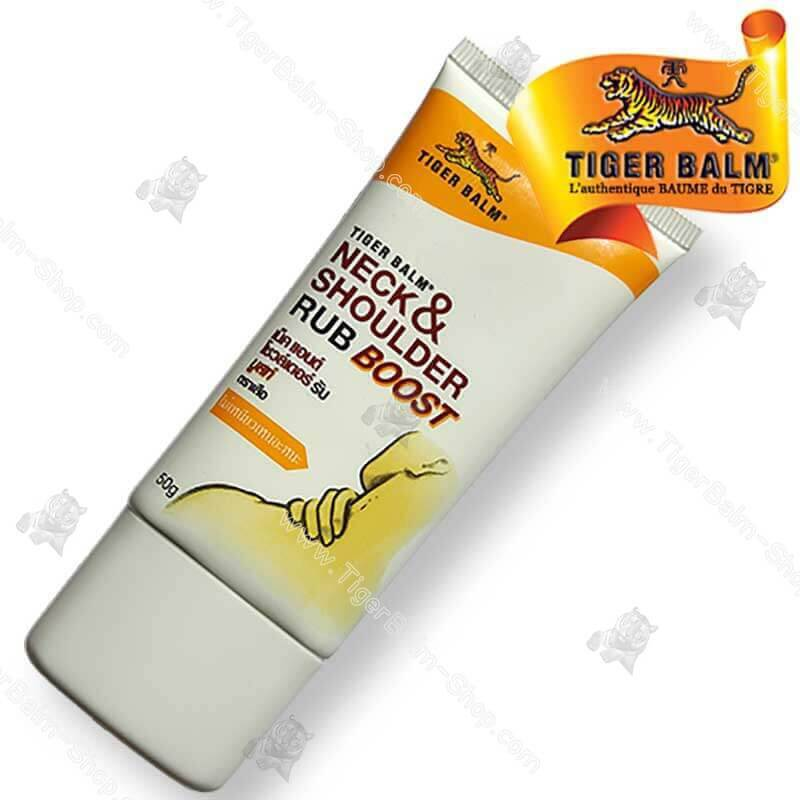 Neck and shoulder rub boost cream Tiger Balm