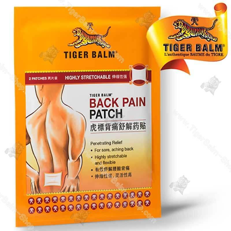 Back pain adhesive patch Tiger Balm