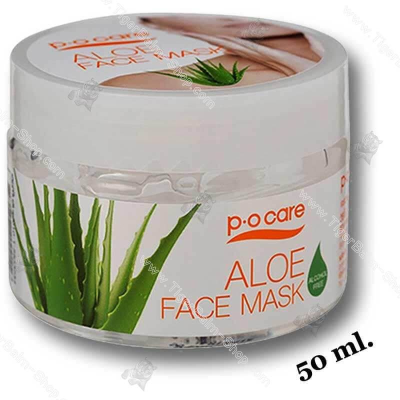 Aloe vera face mask 50ml. Po Care