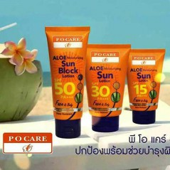 Aloe vera sun screen pack Po Care