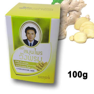 Thai balm yellow ginger 100g Wang Prom