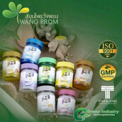 Thai balm lemongrass 50g Wang Prom