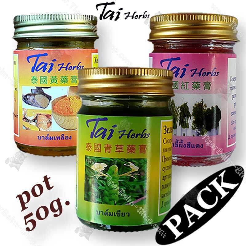 Thai massage balm 3 x 50g Tai Herbs